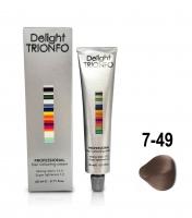 Constant Delight Trionfo - 7-49 средний русый бежевый фиолетовый