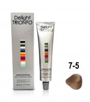 Constant Delight Trionfo - 7-5 средний русый золотистый