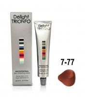 Constant Delight Trionfo - 7-77 средний русый интенсивный медный