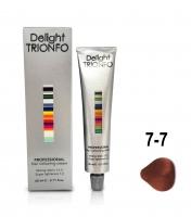Constant Delight Trionfo - 7-7 средний русый медный