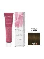 Cutrin Aurora - 7.36 Золотой песок