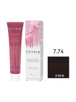 Cutrin Aurora - 7.74 Булочка с корицей