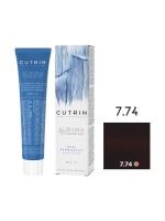 Cutrin Aurora Demi - Безаммиачный краситель 7.74 Булочка с корицей