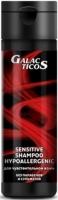 Galacticos Professional EUROPA SHAMPOO FOR SENSITIVE SCALP -  Шампунь для чувствительной кожи головы без парабенов и сульфатов