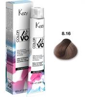 Kezy Color Vivo No Ammonia - 8.16 Светлый блондин наутилус, 100 мл