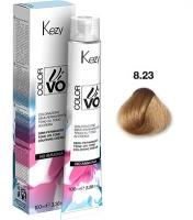 Kezy Color Vivo No Ammonia - 8.23 Светлый блондин бежевый золотистый, 100 мл
