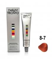 Constant Delight Trionfo - 8-7 светлый русый медный