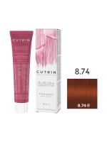 Cutrin Aurora - 8.74 Карамель