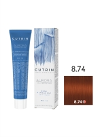 Cutrin Aurora Demi - Безаммиачный краситель 8.74 Карамель