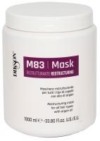 Dikson - Восстанавливающая маска M83 для всех типов волос с аргановым маслом Maschera Ristrutturante (NEW)