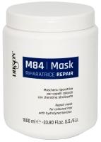 Dikson - Восстанавливающая маска M84 для окрашенных волос с гидролизированным кератином Maschera Riparatrice (NEW)