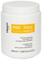 Dikson - Маска M85 для облегчения расчёсывания пушистых волос с маточным молочком и пантенолом Maschera Districante (NEW)