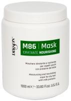 Dikson - Увлажняющая и питающая маска M86 для сухих волос с протеинами молока Maschera Idratante (NEW)