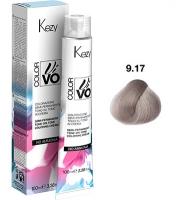 Kezy Color Vivo No Ammonia - 9.17 Очень светлый блондин шведский