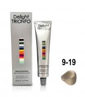 Constant Delight Trionfo - 9-19 блондин сандре фиолетовый