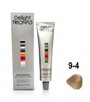 Constant Delight Trionfo - 9-4 блондин бежевый