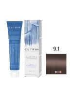 Cutrin Aurora Demi - Безаммиачный краситель 9.1 Очень светлый пепельный блондин