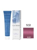 Cutrin Aurora Demi - Безаммиачный краситель 9.51 Ледяная роза