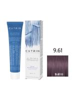 Cutrin Aurora Demi - Безаммиачный краситель 9.61 Восхитительная сирень