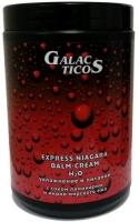 Galacticos Professional EUROPA BALM NIAGARA - Увлажняющий бальзам-ниагара - напиток сильных волос