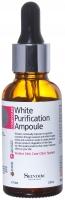 Skindom концентрат очищающий White Purification Ampoule