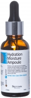 Skindom концентрат увлажняющий с гиалуроновой кислотой Hydration Moisture Ampoule