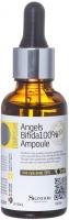 Skindom концентрат с 100% ферментом бифидобактерий Angels Bifida 100% Ampoule