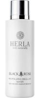 Herla восстанавливающая мицеллярная вода для снятия макияжа с лица и глаз Black Rose revitalizing micellar water face and eyes make-up remover