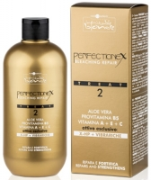 Hair Company Inimitable Blonde PERFECTIONEX Treat 2 - Восстановление после окрашивания и осветления волос фаза 2