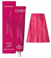 С:EHKO Color Explosion Red Eruption Highlights Rot-Violet - красный-фиолетовый крем-краска для прядей