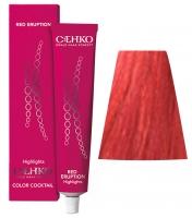 С:EHKO Color Explosion Red Eruption Highlights Rot-Rot - красный-красный крем-краска для прядей