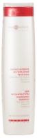Hair Company Double Action Deep Reconstruction Nourishing Shampoo - Специальный питательный шампунь для восстановления волос