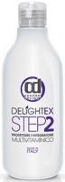 """Constant Delight Delightex Step 2 - Эликсир-крем """"Мультивитаминная защита"""" после осветления и окрашивания волос (Шаг 2)"""