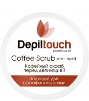 Depiltouch - Скраб кофейный перед депиляцией с кофеином