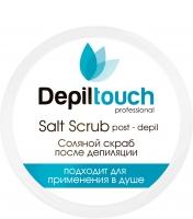 Depiltouch - Соляной скраб-пилинг против вросших волос с экстрактом водорослей