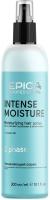 Epica двухфазный увлажняющий спрей для сухих волос  с маслом какао и экстрактом зародышей пшеницы Intense Moisture