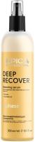 Epica трехфазная восстанавливающая сыворотка  для поврежденных волос  с маслом сладкого миндаля и экстрактом ламинарии Deep Recover