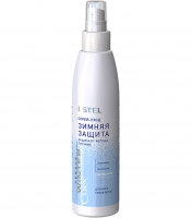 Estel Professional Curex Versus Winter - Спрей-уход для волос защита и питание