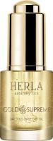 Herla сухое лифтинг-масло для лица Золото Gold Supreme 24k gold  face dry oil