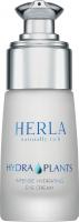 Herla интенсивно увлажняющий крем для кожи вокруг глаз Hydra Plants intense hydrating eye cream