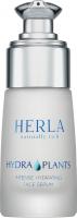 Herla интенсивно увлажняющая сыворотка для лица Hydra plants intense hydrating face serum