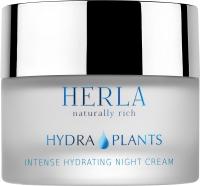 Herla интенсивно увлажняющий ночной крем Hydra plants  intense  hydrating night cream