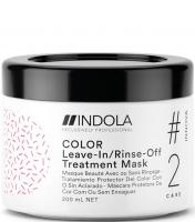 Indola Professional Color Leave-In/Rinse-Off Treatment - Маска для окрашенных волос