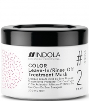 Indola Professional Color Leave-In/Rinse-Off Treatment - Маска для окрашенных волос