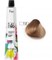 Kezy Color Vivo - 7.2 блондин бежевый
