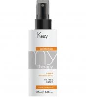 Kezy MyTherapy Gentelman Creatin Thickening Spray - Спрей для придания густоты