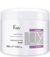 Kezy MyTherapy Remedy Keratin Restructuring Mask - Маска реструктурирующая с кератином