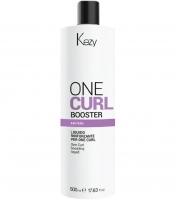 Kezy One Curl Booster - Специальный состав для усиления действия завивки