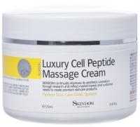 Skindom массажный крем с элитными клеточными пептидами Luxury Cell Peptide Massage Cream