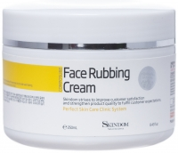 Skindom массажный крем для лица Face Rubbing Cream
